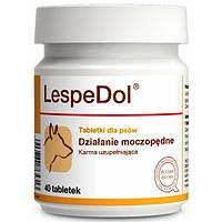 Долфос ЛеспеДол (Dolfos LespeDol) для собак, 40 табл.