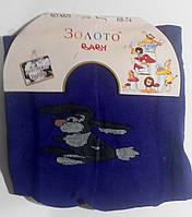 Махровые детские колготки (под памперс) 68-74 см