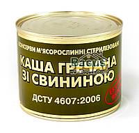 """Каша гречневая со свининой (тушенка) 525 г экстра качества """"Экстра"""" ДСТУ Здорово"""