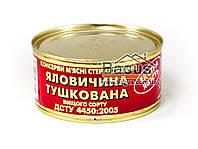 """Говядина тушеная 325 г экстра качества """"Экстра"""" ДСТУ Здорово"""