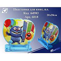 Подставки для книг J_Otten 6018 Монстрики пластик