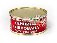 """Свинина тушеная (тушенка) 325 г экстра качества """"Экстра"""" ДСТУ Здорово"""