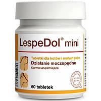Долфос ЛеспеДол мини (Dolfos LespeDol mini) для собак и кошек,60 табл., 20 гр.