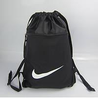 Рюкзак-мешок спортивный Nike черный