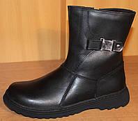Сапоги зимние подростковые черные на молнии, подростковые сапоги зимние  кожа от производителя мод. АМП-УН