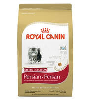 бенгальская кошка Royal Canin