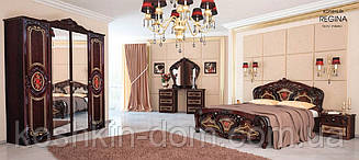 Спальный гарнитур Regina Miro Mark / Реджина перо рубино (6 модулей)