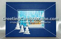 Поздравительная открытка с елочками новогодняя