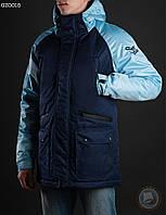 Зимняя куртка (парка) Staff - Water-repellent / Dark blue with blue Art. GZ0015 (тёмно-синий \ голубой)