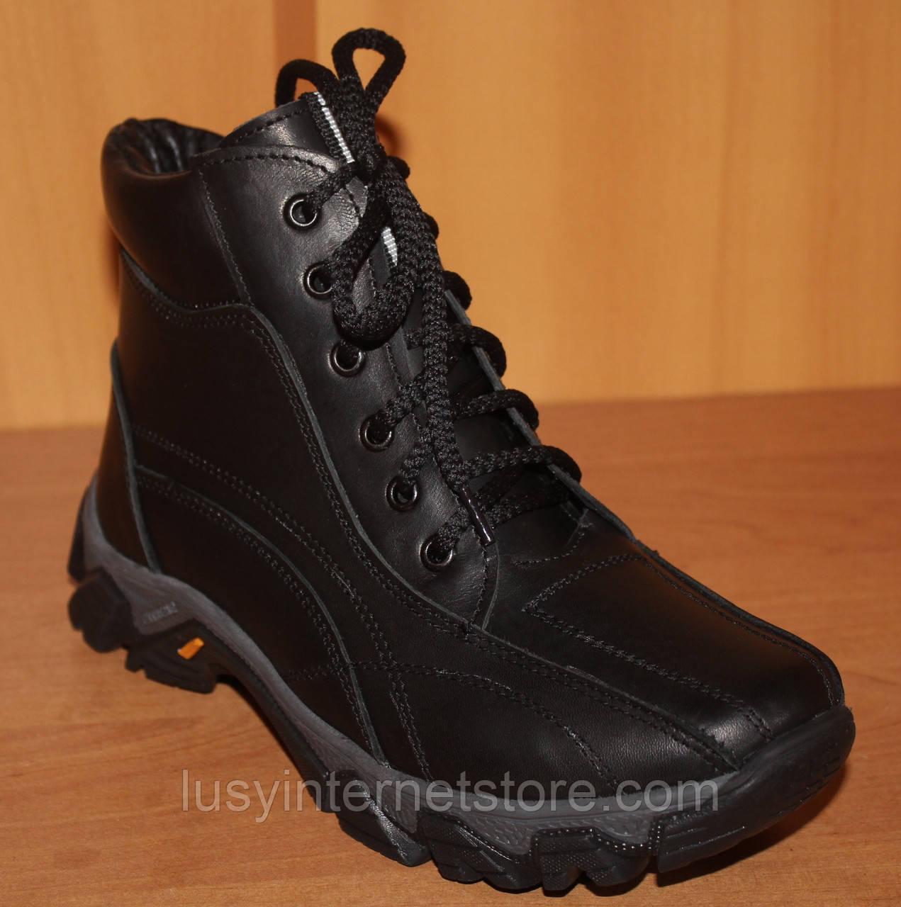 Ботинки высокие зимние для подростка модель ПВ1ЗМ1  продажа, цена в ... 8823a414b2c