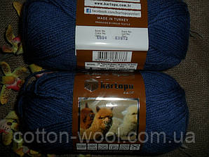 Alpaca Sport (Альпака Спорт)  654 темно-синий