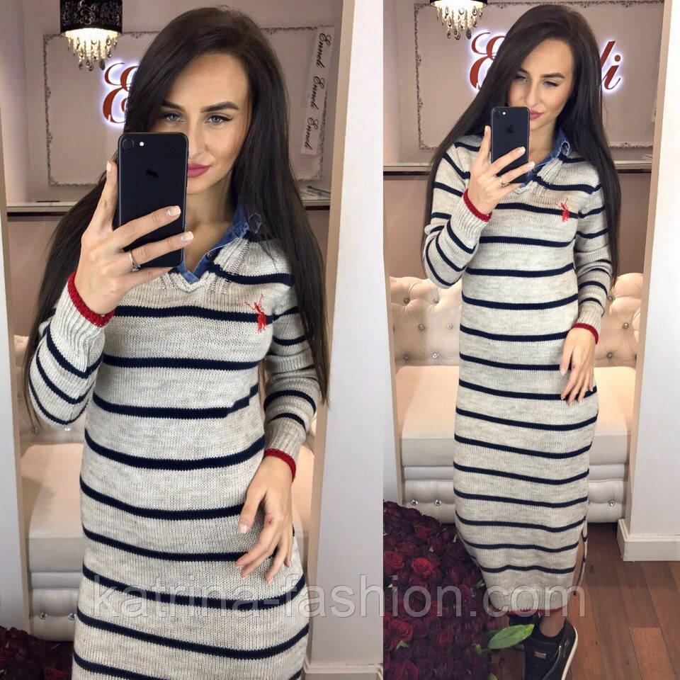 Женское модное длинное платье в полоску с джинсовым воротником (2 цвета)