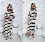 Женское модное длинное платье в полоску с джинсовым воротником (2 цвета), фото 2