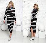 Женское модное длинное платье в полоску с джинсовым воротником (2 цвета), фото 4