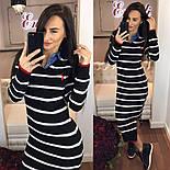 Женское модное длинное платье в полоску с джинсовым воротником (2 цвета), фото 7
