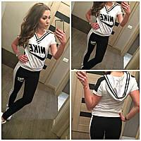 Спортивный костюм женский Найк штаны и футболка с капюшоном