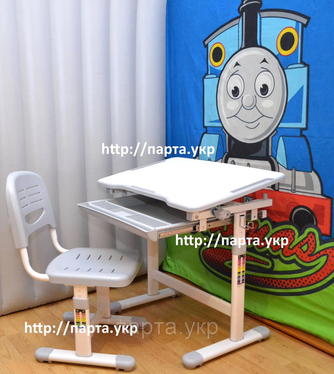 Комплект Детская парта и стул растущие  (серый) + подарок