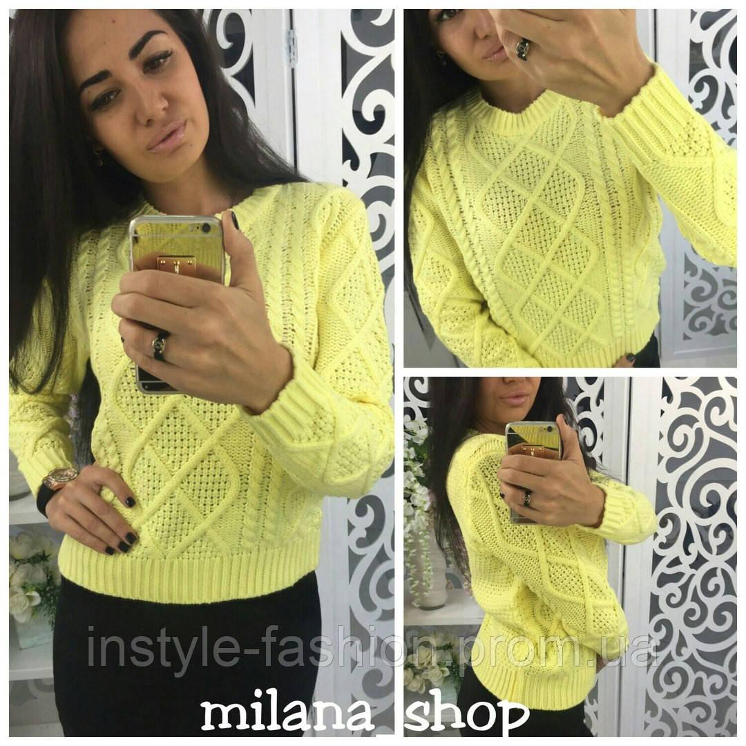 Женский повседневный короткий свитер крупная вязка цвет желтый