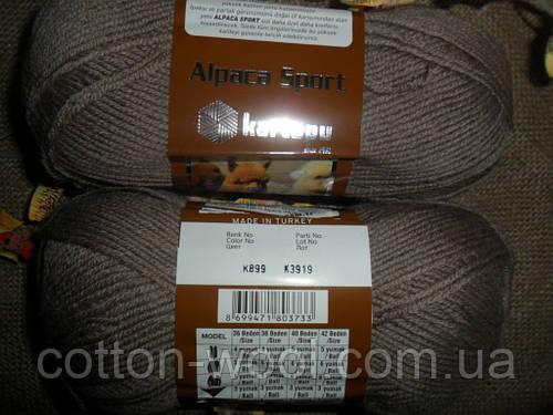 Alpaca Sport (Альпака Спорт)  899 какао