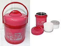 """Термос нержавеющий, пищевой (1,5 л), цвет розовый, ТМ """"S&T"""""""