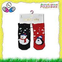 Комплект носочков для малышей (2 пары)
