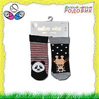 Носочки для малышей (2 пары) Calze vita