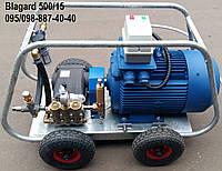 Аппарат сверхвысокого давления Blagard 500/15