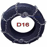 Цепи противоскольжения автомобильные D16