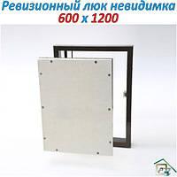 Ревизионный люк под плитку, фронтальный 600х1200