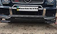 Карбоновая докладка переднего бампера Mercedes Benz G63 AMG (стиль Brabus)