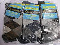 Носки махровые купить оптом (р.42-48)№М-565-21