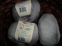 Alize Baby wool (Ализе Беби вул)  52 детская пряжа