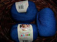 Alize Baby wool (Ализе Беби вул) 141  детская пряжа