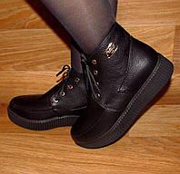 Женские кожаные ботинки на толстой подошве