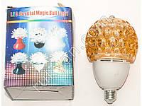 Лампа шар светомузыка А-15-67