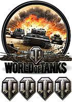 "Картинка вафельная А4 ""World of Tanks"""
