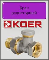 "Кран радиаторный прямой 1/2"" Koer KR 904 нижний"