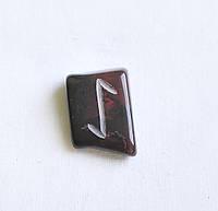 Эйваз (Eihwaz), руна амулет, камень  – единение смерти и жизни, путешествие души, ворота между мирами.