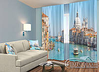 """ФотоШторы """"Большой канал в Венеции"""" 2,5м*2,9м (2 половинки по 1,45м), тесьма"""