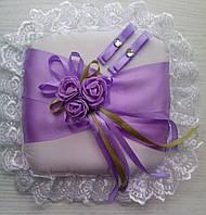 Свадебная подушка под кольца № 8 (сиреневая)