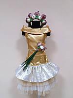 Прокат карнавальный костюм Луковка для девочки 4-7 лет