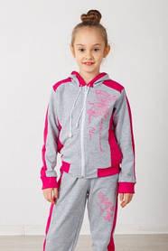 Детские спортивные костюмы для девочек оптом