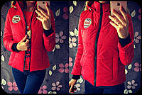 Куртка женская 647а