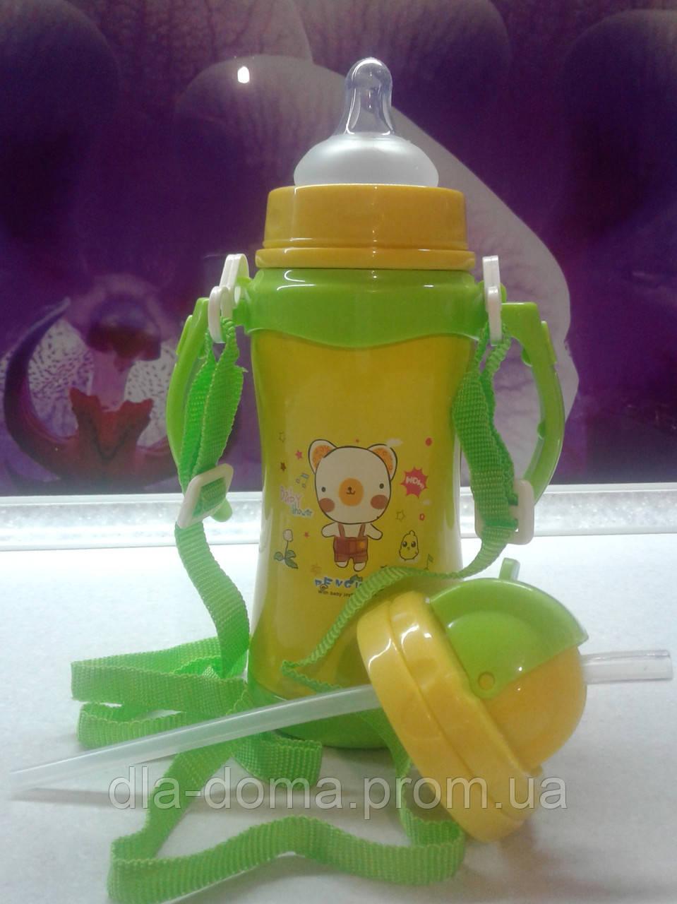 Термос детский вакуумный нержавеющая сталь 0,22 л. желтый