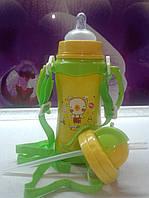 Термос детский вакуумный нержавеющая сталь 0,22 л. желтый, фото 1