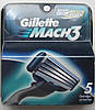 Картридж Gillette Mach3 DLC 5, Cartridges