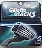 Картридж Gillette Mach3 DLC 5, Cartridges