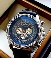 Часы наручные мужские дизель