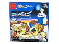 Конструктор BRICK 513 база астронавтів, 292 дет., 28 см, фото 1
