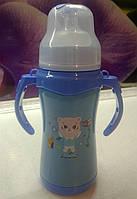 Термос детский вакуумный нержавеющая сталь 0.22 л голубой, фото 1